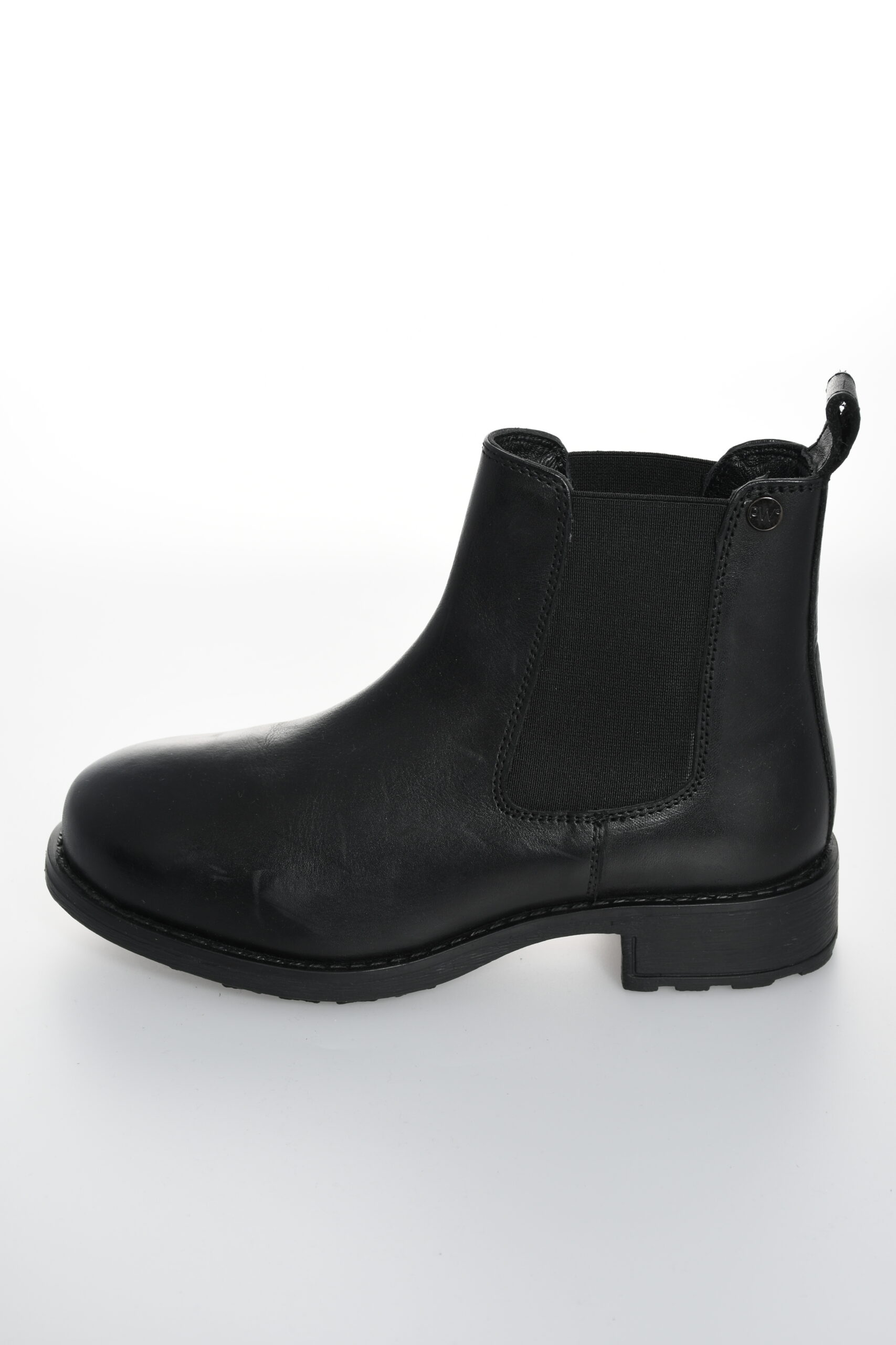 Boots Parkwest